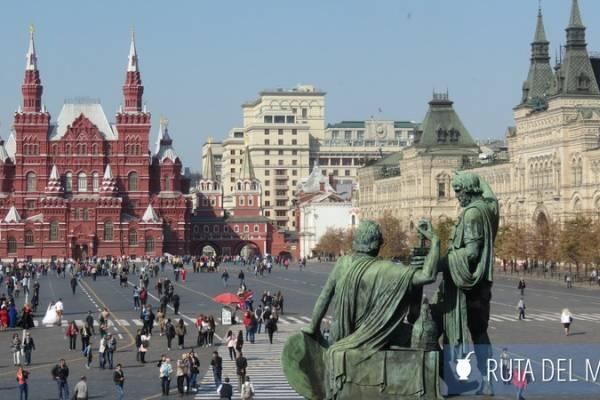 ¿Qué ver en las ciudades del Mundial de Rusia 2018