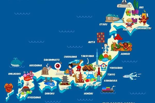 Como organizar tu viaje a Japón desde casa